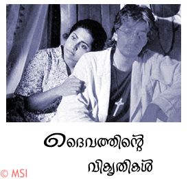 Watch Daivathinte Vikrithikal(1992) Online