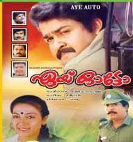 Aey Auto 1990 Malayalam Movie Online